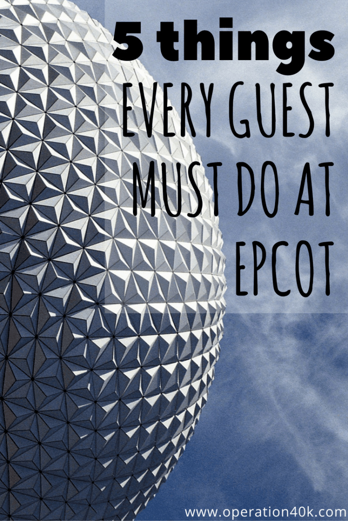 5-things-every-guest-must-do-at-epcot