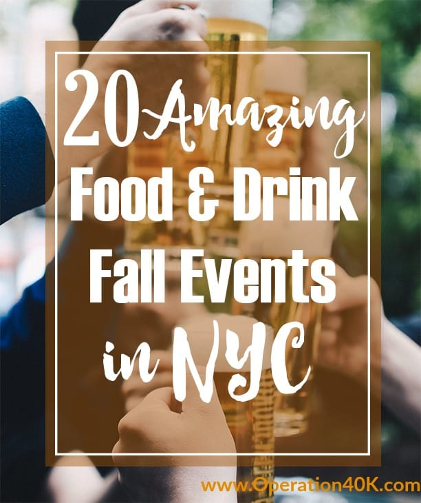 20-amazing-food-and-drink-fall-events-in-nyc